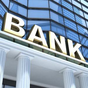 Банки Бабушкина
