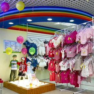 Детские магазины Бабушкина