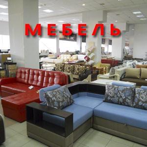 Магазины мебели Бабушкина