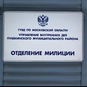 Отделения полиции Бабушкина