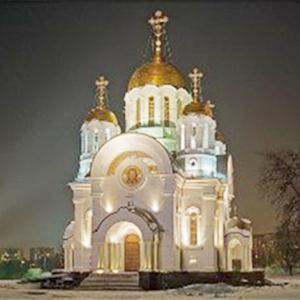 Религиозные учреждения Бабушкина