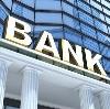 Банки в Бабушкине