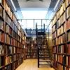 Библиотеки в Бабушкине