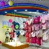 Детские магазины в Бабушкине