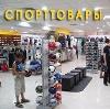 Спортивные магазины в Бабушкине