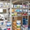 Строительные магазины в Бабушкине