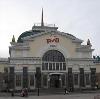 Железнодорожные вокзалы в Бабушкине
